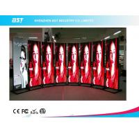 Buy cheap P3 floor standing cloud base advertising led display screen with best view performance product