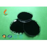 China CAS 1333-86-4 Furnace Carbon Black N330 Chemical Auxiliary 2% Heating loss on sale