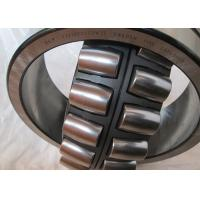 Buy cheap Tractor electric best price Spherical roller bearing 22330 CC/W33 product