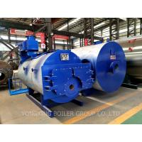 Buy cheap Large Commercial Hot Water Boiler / High Efficiency Industrial Gas Hot Water Furnace product