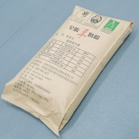Buy cheap Good Health Full Cream Raw Goat Milk Powder Bakery Products Ingredient product