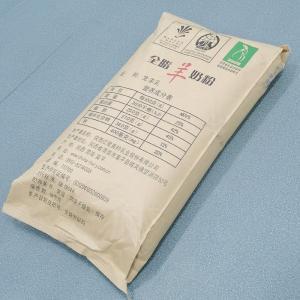 Buy cheap Sterilized Whole  Goat Milk Powder food grade Rich A2 Beta Casein Protein product