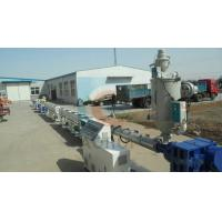 Buy cheap HDPE Electric Water Pipe Plastic Extrusion Machine , PP Drainage Pipe Extruder product