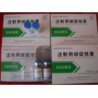 trenbolone test kit