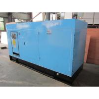 Buy cheap 3 Phase Silent Electric Generator 150KVA With Stamford Diesel Genset product