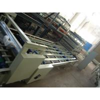 Buy cheap Double Roller Extruding Technology Door Making Machines , Magnesium Oxide Panel Press Machine product