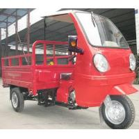Buy cheap Cabin Cargo Tricycle ( FM150ZH-8 ) product