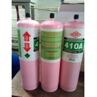Buy cheap R410a refrigerant gas 800g small can mapp can 99.9% purity as R22 replacement product