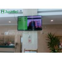 Buy cheap Automatic Advanced Queue Management System Multi Language For Banking Office product