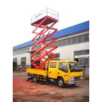 Buy cheap Vehicle mounted optional colour military steel scissor lift platform product