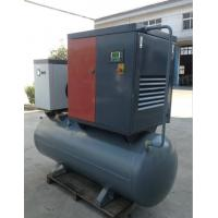 Durable Small Screw Air Compressor 8KW 10HP / Energy Saving Industrial Air Compressors