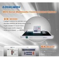 Buy cheap sistema de control central MCS200 product