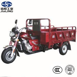 Buy cheap 2015 hot sale China Jialing three wheel motorcycle of Longwei product