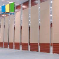 Buy cheap Folding Interior Doors Operable Partition Walls Servicing For Function Room from wholesalers