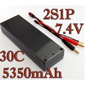 Buy cheap RC Lipo Car Battery,7.4V 30C 5350mah,RC Lipo Battery - Good Price! product