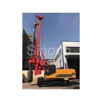 China TR100 Rotary Hydraulic Drilling Rig 100 KN.M Self - Erecting Rig Electronic Control wholesale