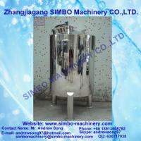 Buy cheap stainless steel water tank product