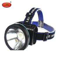 Buy cheap Underground Coal Mine Portable 30W AC85-265V Cordless Mining Lights For Rescue Equipment product