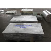 Buy cheap Lightest Magnesium Tooling Plate , Magnesium Aluminium Tooling Plate Heat Dissipation product