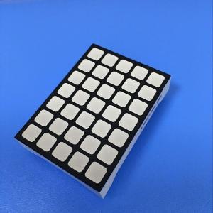 Buy cheap 5mm 5X7 Dot Matrix Led Display Row Cathode Column Anode  For Lift Floor Indicator product