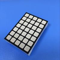 Buy cheap 6mm Square Dot Matrix Led Display Column Anode For Elevator LOP product