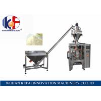 Buy cheap Vertical Form Fill Seal Powder Packing Machinery Filling and Sealing Packing Machine from wholesalers