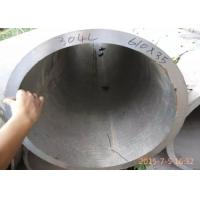 Buy cheap A638 A484 Inconel 625 Seamless Pipe Age - Hardenable  Standard For Chemistry product