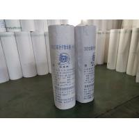 Buy cheap Polymer Swimming Pool Waterproofing Membrane High Vapor Permeability  Firmly Bonded product