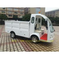 Buy cheap Factory Use 2 Seater Electric Car , White Electric Tour Bus 48v/4kw F092 from wholesalers