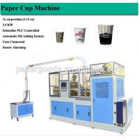 Buy cheap ZBJ-X12 paper cup glass making machine product