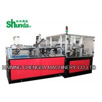 Buy cheap Fully Automatic Disposable Liquid Paper Cup Packing Machine 70-80pcs/Min product