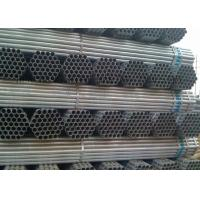 Buy cheap St52 E235 E355 Seamless Galvanized Steel Tube EN10305-4 E215 for Railway Industry product
