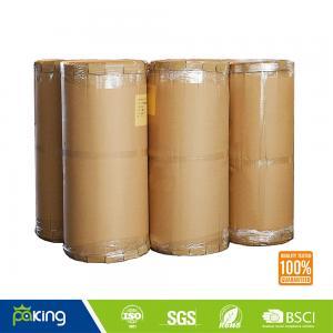 Buy cheap Rolo enorme de alta qualidade de BOPP, rolo enorme de embalagem da fita, rolo enorme de fita adesiva product