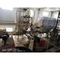Buy cheap 10t/h  Indonesia Wood Pellet Machine Parts Automated PLC Control product