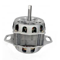 Buy cheap Automatic Motor Washing Machine Motor for Low Noise HK-058Q product
