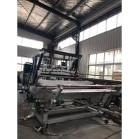 Buy cheap PVC Carpet Vinyl Loops Making Machine , Mat Manufacturing Machine ISO Compliant product