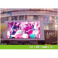 Buy cheap SMD3535 Lamp Outdoor LED Video Wall DIP 346 For Events / Wedding Ceremony product