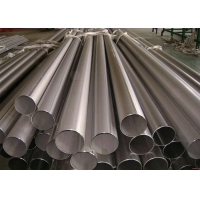 Buy cheap Thick Sch160xxs Seamless 12M TP304 Heat Exchanger Pipe product