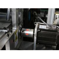 Buy cheap Middle Speed Salad Paper Bowl Forming Machine with Ultrasonic Device product