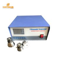 1800W Ultrasonic Clear Generator Power Adjustable Digital Ultrasonic generator