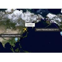 China Quick International Air Freight Forwarders China - San Francisco For Foreigh Trades on sale