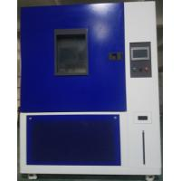 Buy cheap -70 Degree High And Low Temperature Humidity Test Chamber 1000 L Water Cooled product