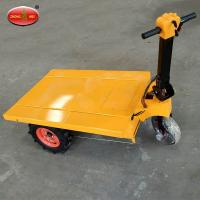 Buy cheap Self-Lifting 3 Wheel Cargo Motor Tricycle/Electric Tricycle Mini Dumper product