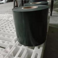 Buy cheap 48mmx25m China manufacturer Strong electric wire use Adhesive tape PVC Duct Tape product