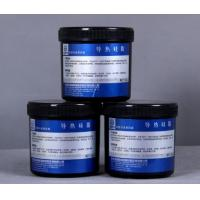 China Thermal conductivity silicone grease on sale