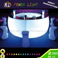 Buy cheap Illuminated Palstic LED Round Bar Section from wholesalers
