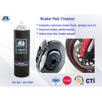Buy cheap Brake Pads Cleaner for car and electronics good detergent without residue product