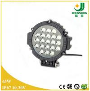 China Automotive  led headlights 7inch 63W high power auto LED work light on sale