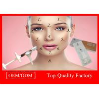Buy cheap Lip Polysaccharide Hyaluronic Acid Fillers Sodium Hyauronate Injections For Cosmetic Surgery product