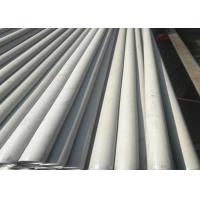 Buy cheap A 270 Standard Astm Seamless Pipe , Austenitic Stainless Steel Sanitary Tubing from wholesalers